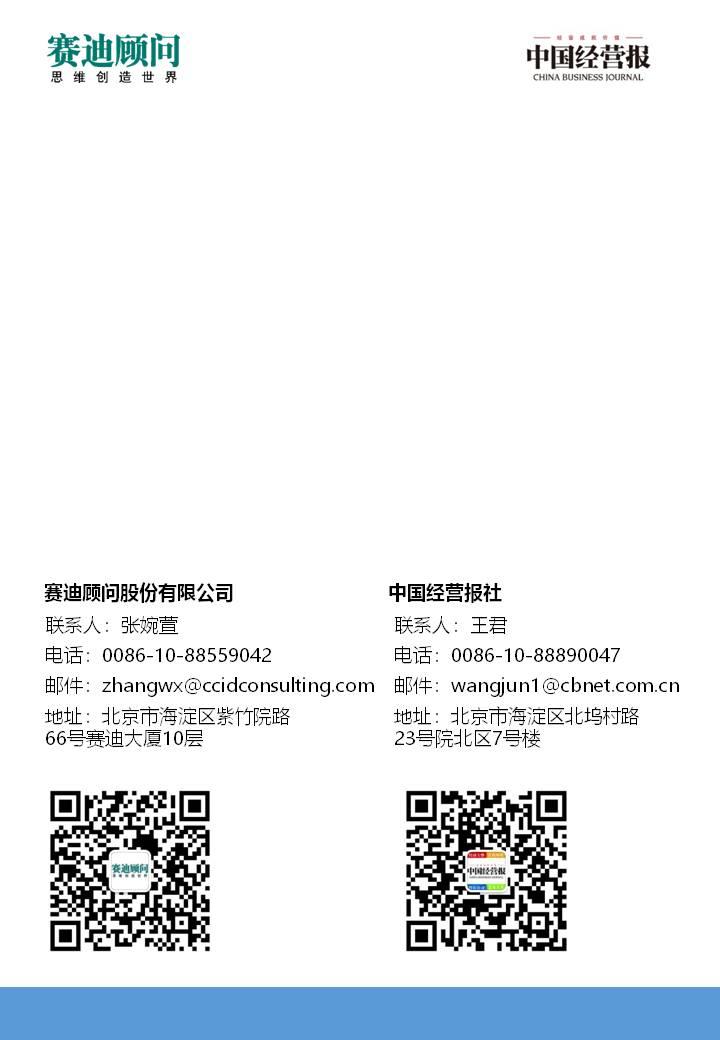 1607505181996209.jpg