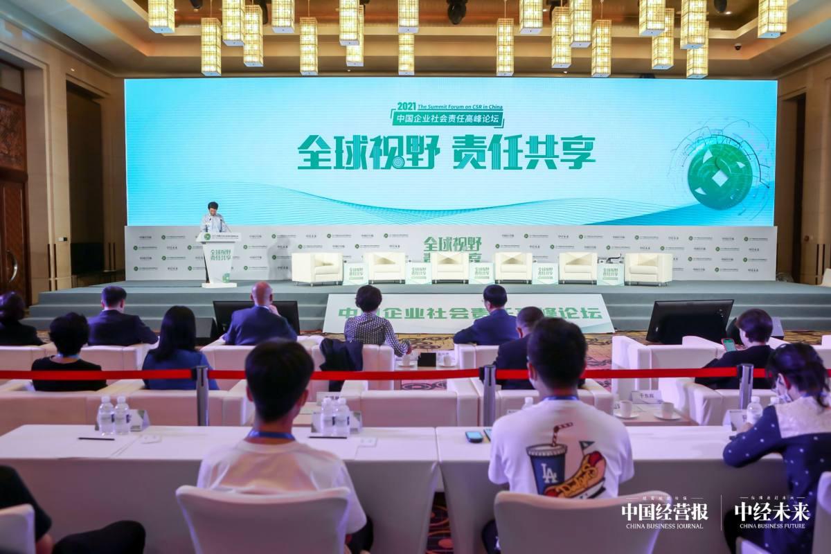 """践行企业社会责任 国泰君安证券荣膺""""2021年度ESG责任企业奖"""""""